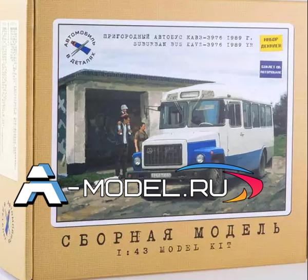 4017KIT КАВЗ-3976 Пригородный автобус AVD 1/43 сборные модели автомобили в деталях