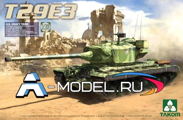 2064 T29E3 heavy tank - купить сборную модель техники 1/35 TAKOM