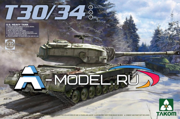 Тяжелый танк США T30/T34, купить модель 2065 Takom в 1:35