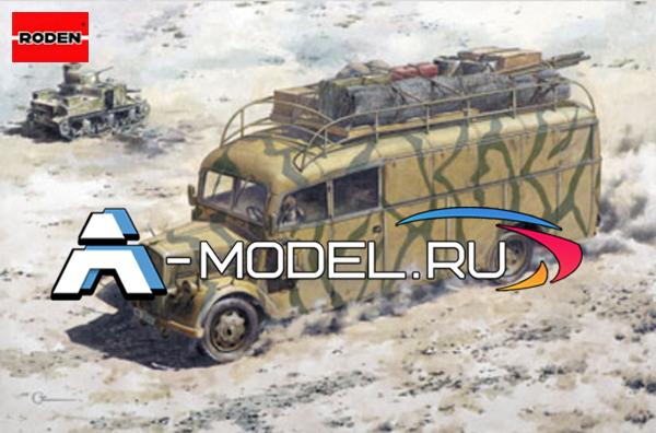 Opel 3.6-47 Blitz Omnibus RODEN 1/72 техника 723