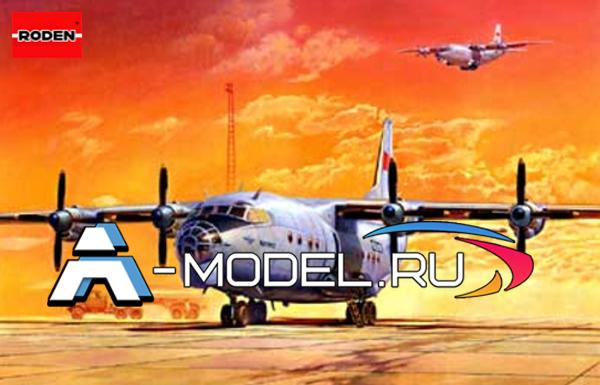 Ан-12БК RODEN 1/72 самолеты 042