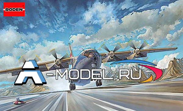 048 Ан-12БК Советский гражданский самолет  RODEN :: сборные модели :: самолеты ::  RODEN :: 1/72