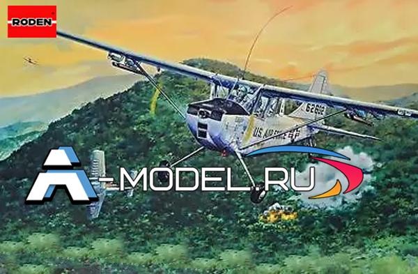 619 L-19/O-1 Bird Dog Roden 1:32 сборные модели самолетов для склеивания