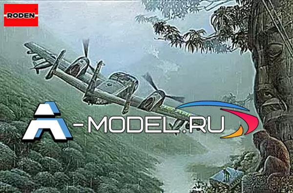 406 OV-1A/JOV-1A Mohawk RODEN 1:48 сборные модели самолетов в наличии