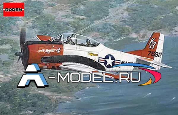 441 T-28B Trojan противолодочный самолет RODEN 1:48 сборные модели самолетов в наличии