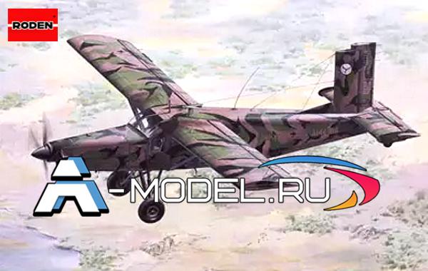 443 Pilatus PC-6/B1-H2 Turbo Porter RODEN 1:48 сборные модели самолетов в наличии