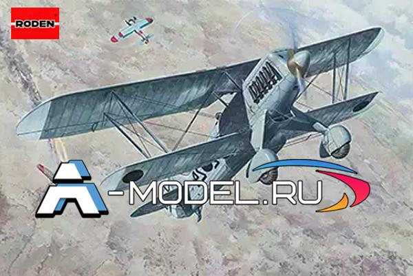 452 Heinkel He51 B.1 RODEN 1:48 сборные модели самолетов в наличии