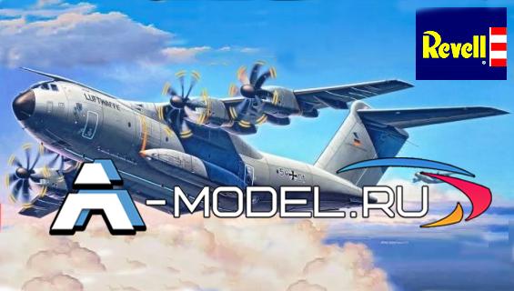 04859 Airbus A400 M Atlas - сборные модели самолетов гражданской и военной авиации 1/144 Revell
