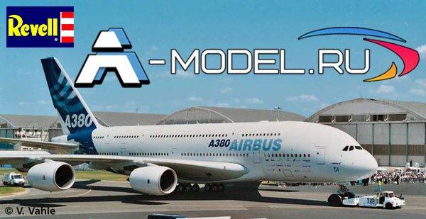 04218 Аэробус A380 - купить сборную модель самолета 1/144 Revell.
