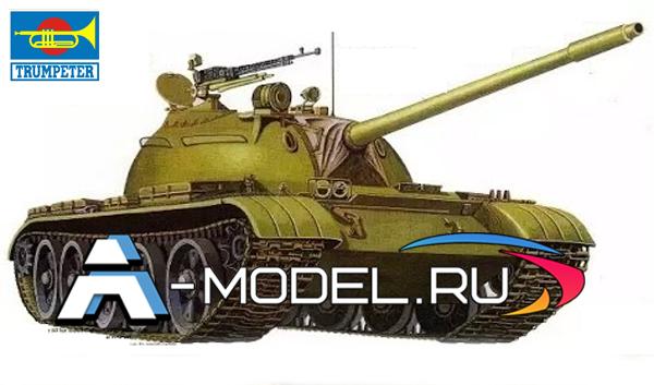 00338 Т-54В 1:35 Trumpeter сборные модели танков и техники