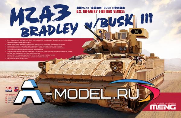 SS-004 M2A3 Bradley - купить сборные модели MENG 1/35
