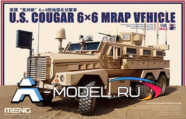 SS-005 COUGAR 6x6 MRAP VEHICLE - купить сборные модели техники MENG 1/35