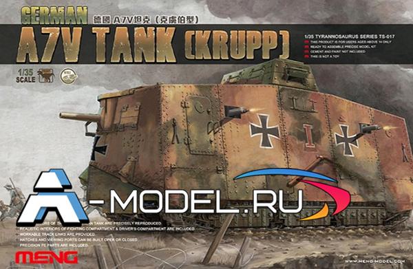 TS-017 A7V Krupp - купить сборную модель техники MENG 1/35