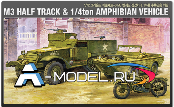 13408 M3 half truck & 1/4tonn amphibian vehicle Academy 1/72 :: техника :: танки :: купить не дорого