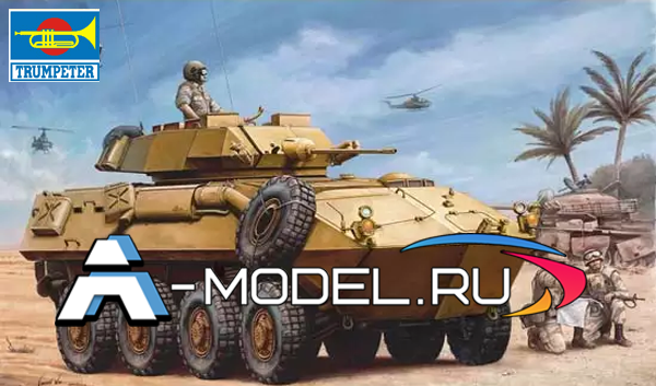 00349 LAV-25 Piranha 1:35 Trumpeter сборные модели танков и техники