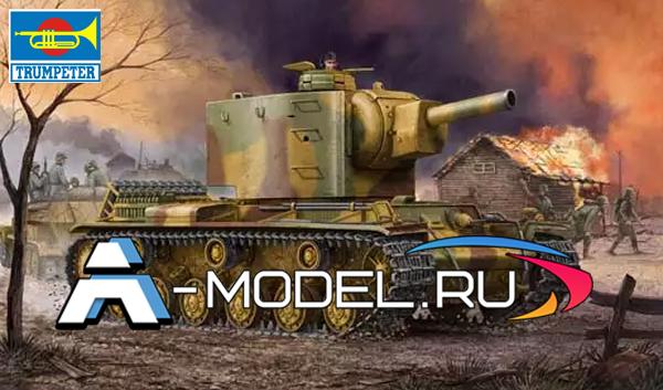 00367 Pz.Kpfw KV-2 754 r 1:35 Trumpeter сборные модели танков и техники