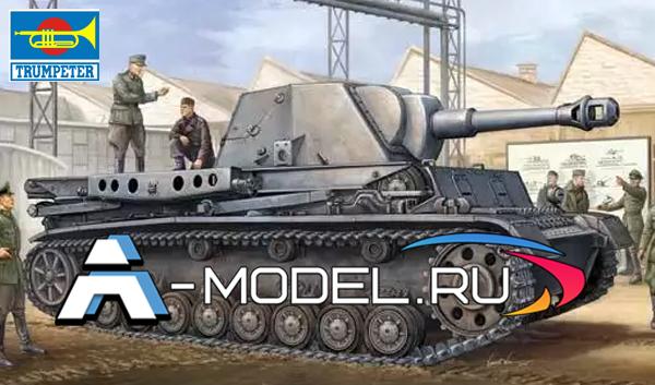 00373 САУ IV b Грассхоппер 1:35 Trumpeter сборные модели танков и техники