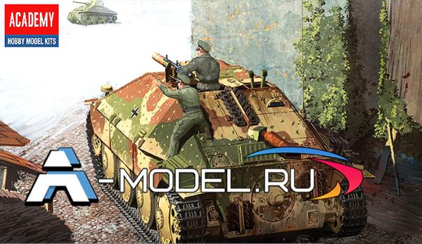 13230 Jagdpanzer 38t Hetzer - купить сборную модель техники 1/35 ACADEMY.
