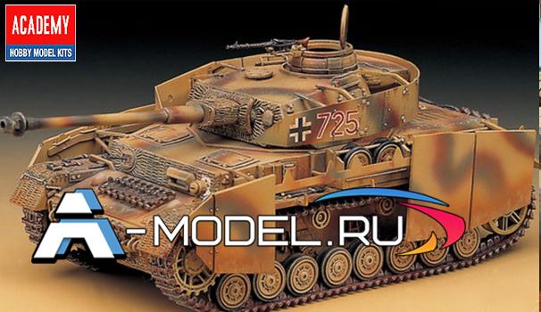 13233 Pz Kpfw IV AusF H with armor - купить сборную модель техники 1/35 ACADEMY.