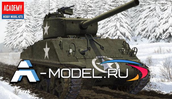 13500 M4A3 76W Battle of Bulge - купить сборную модели техники 1/35 ACADEMY