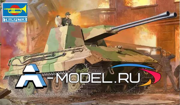 01539 German E-75 Flakpanzer 1:35 Trumpeter сборные модели танков и техники