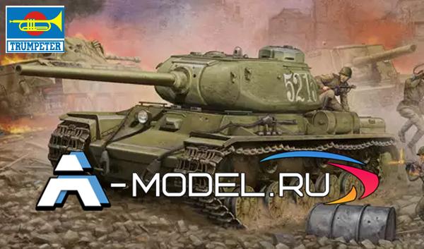 01569 Soviet KV-85 Heavy Tank 1:35 Trumpeter сборные модели танков и техники