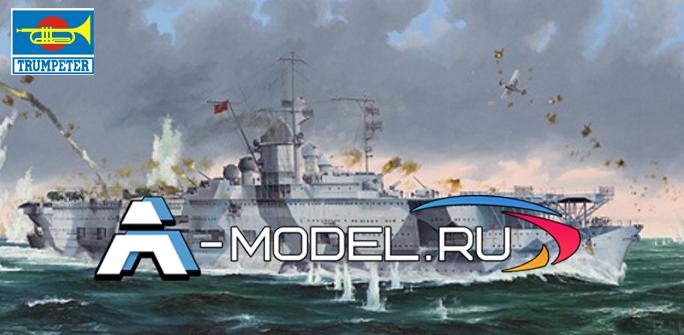 05627 German Navy Aircraft Carrier DKM Graf Zeppelin - купить сборные модели кораблей Trumpeter все масштабы