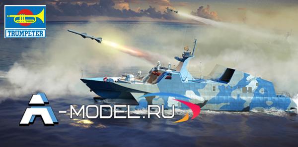 00108 Plan TYPE 22 missile boat - купить сборные модели кораблей Trumpeter все масштабы