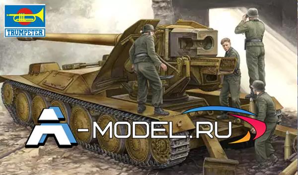 05523 12.8cm PAK 44 Waffentrager Krupp 1 1:35 Trumpeter сборные модели танков и техники