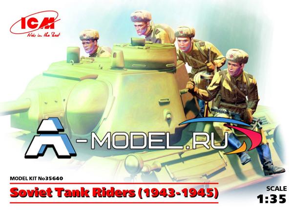 35640 Советский танковый десант 1943-1945 г. - купить сборные модели фигур и миниатюр ICM 1/35