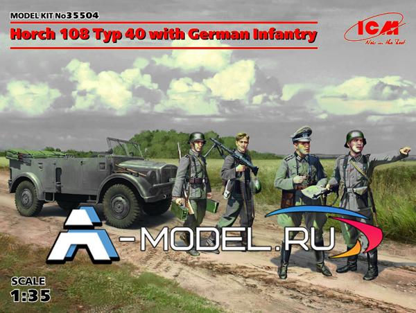 35504 Horch 108 Typ 40 with German Infantry - купить сборные модели техники и танков 1/35 ICM
