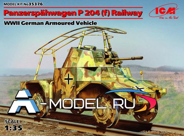 35376 Panzerspдhwagen P 204 (f) Railway, WWII German Armoured Vehicle - купить сборные модели техники и танков 1/35 ICM