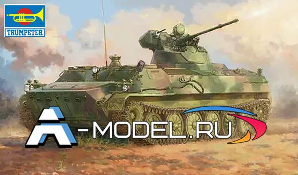 05580 МТ-ЛБ 6МБ - MT-LB 6MB 1:35 Trumpeter сборные модели танков и техники