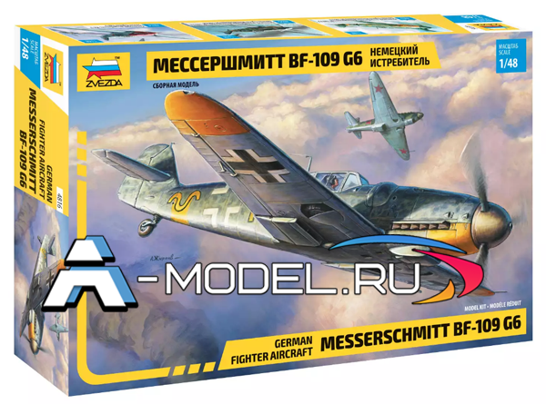 4816 Мессершмитт BF-109G6 немецкий истребитель - купить сборные модели самолетов 1/48 ЗВЕЗДА