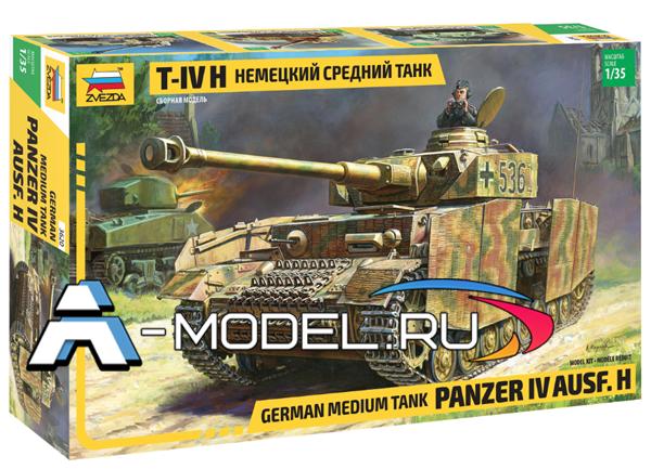3620 T-IV Ausf.H немецкий средний танк - купить сборные модели танков и техники 1/35 ЗВЕЗДА.