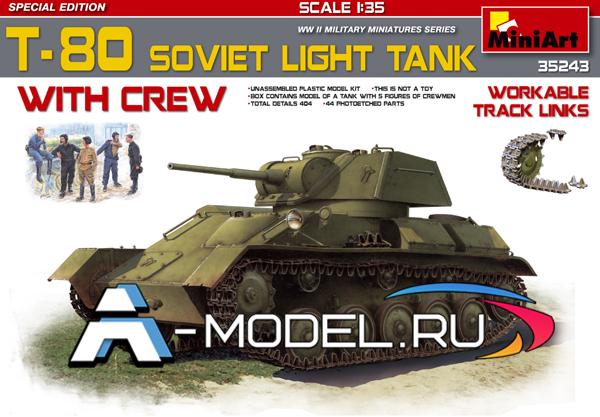 35243 T-80 SOVIET LIGHT TANK with CREW - купить сборную модель самолета 1/35 Mini Art
