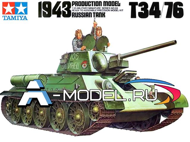 35059 Т-34/76 production model 1943 TAMIYA :: сборные модели :: техника :: танки :: 1/35 :: TAMIYA