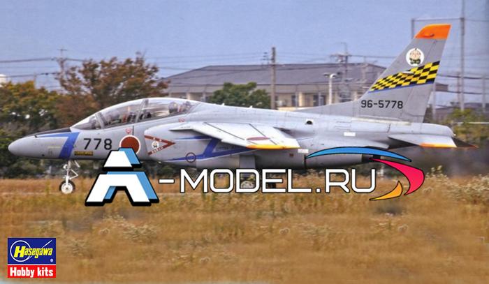 07427 Kawasaki T-4 Hamamatsu Special 2015 Revell 1/48 купить сборные модели самолетов