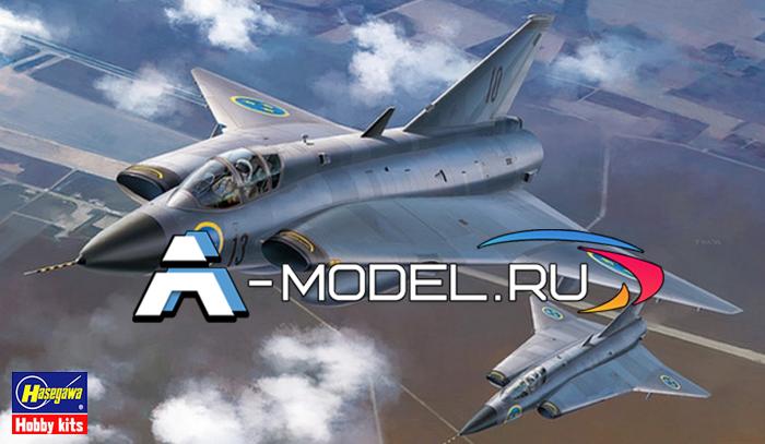 07434 SAAB J35D Draken Natural Metal Revell 1/48 купить сборные модели самолетов