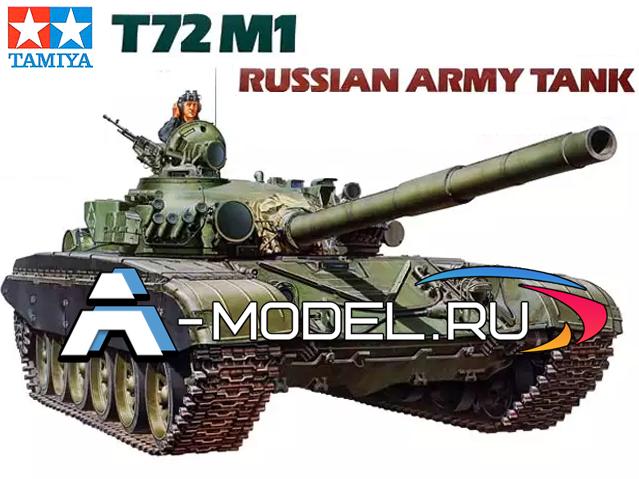 35160 Т-72М1 Russian army Tamiya: сборные модели, техника, танки, 1/35 Tamiya
