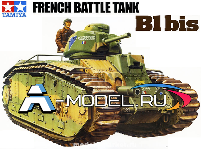 35282 B1 bis French batle tank - купить сборную модель техники 1/35 TAMIYA.