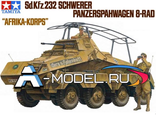35297 Sdkfz 232 Panzerspahwagen Afrika-korps aluminium gun barel - купить сборную модель техники 1/35 TAMIYA.