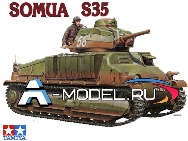 35344 SOMUA S35 French tank - купить сборную модель техники 1/35 TAMIYA.