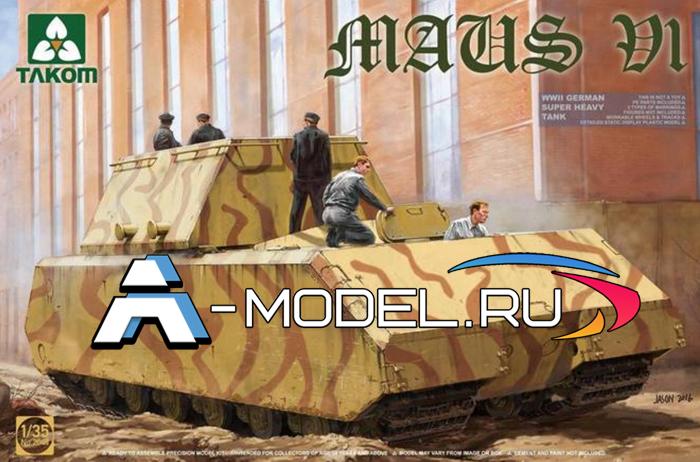2049 Maus V1 - купить сборную модель техники 1/35 TAKOM