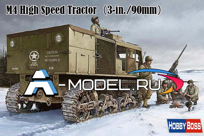 82407 M4 High Speed - купить сборную модель техники 1/35 HobbyBoss.