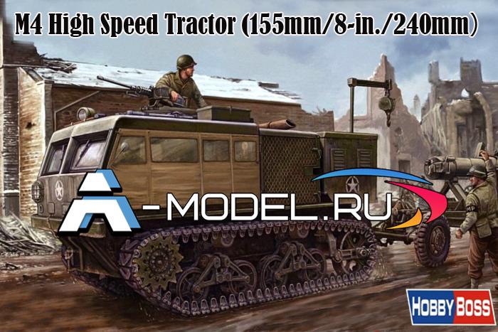 Артиллерийский тягач M4, купить модель 82408 HobbyBoss в 1:35