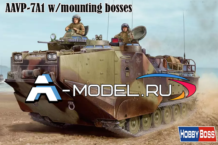 82413 AAVP-7A1 Assault Amphibious Vehicle - купить сборную модель техники 1/35 HobbyBoss.