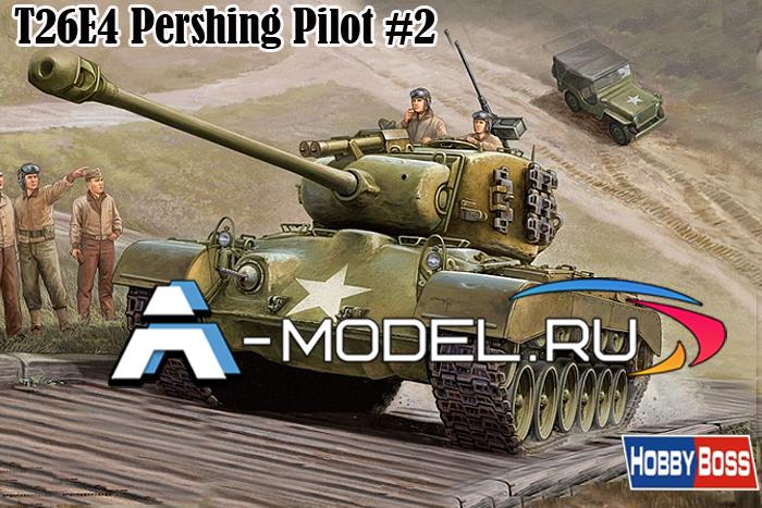 82427 M26E4 Pershing pilot 2 - купить сборную модель техники 1/35 HobbyBoss.