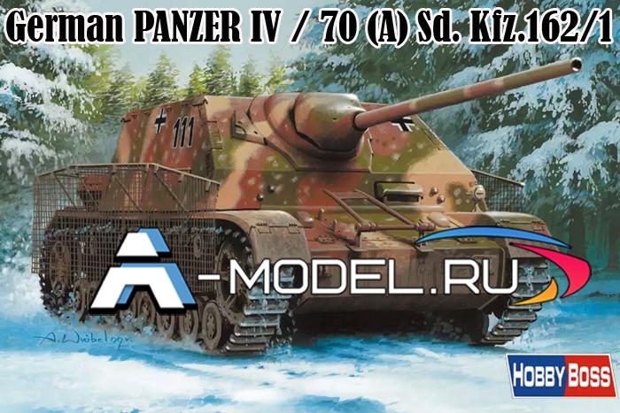 80133 PANZER IV/70 A Sd Kfz 162/1 - купить сборную модель техники 1/35 HobbyBoss.