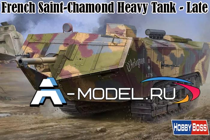 83860 French Saint-Chamond Heavy Tank - Late 1/35 Hobby Boss сборные модели танков и техники из пластика